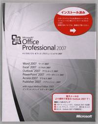 2007pro