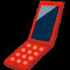 新しい携帯の名前は「ガラホ」というのです。