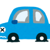 事故車の買い取りとその5段階の流れ
